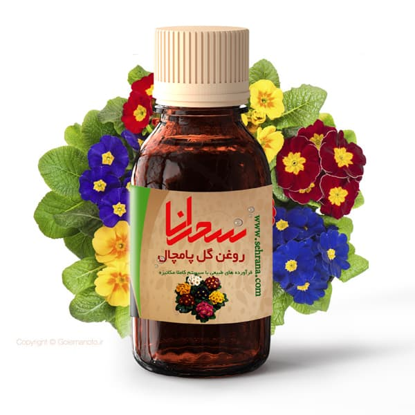 روغن گل پامچال سحرانا